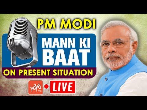BJP LIVE: PM