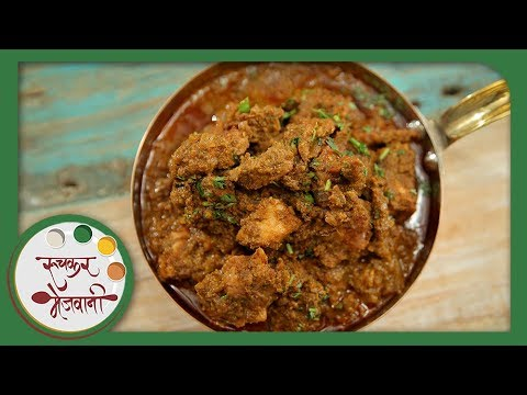 आगरी चिकन | Aagri Chicken Recipe | Maharashtrian Style Chicken Recipe | Recipe In Marathi | Archana