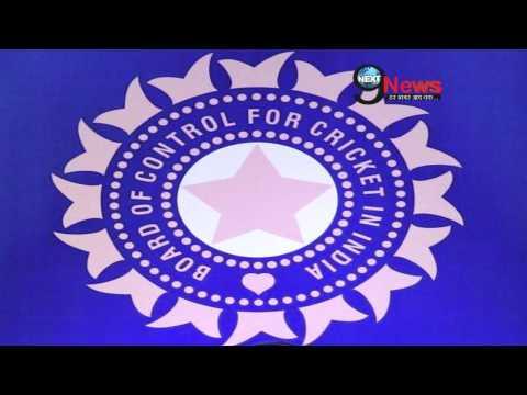Sunil Gavaskar Relieved of BCCI Duties by Supreme Court