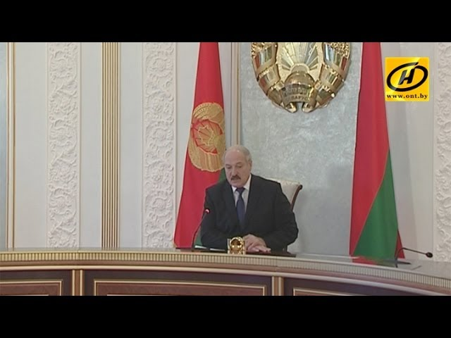Лукашенко провёл заседание Совета Безопасности и высказался о ситуации в Украине