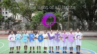 何東中學第25屆學生會候選內閣Aerolite宣傳片