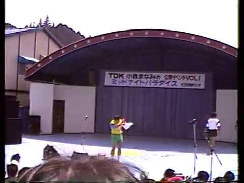 小森まなみのミッドナイトパラダイス京都イベント  小森まなみ・矢尾一樹・ショッカーO野