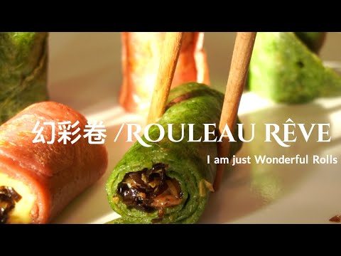 (veggie-+-sub)-幻彩卷/有内涵有颜值有营养/hello-there,-my-name-is-wonderful-rolls/i-believe-i-am-delicious