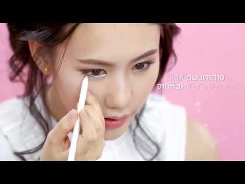 MILLE : ผิวฉ่ำวาวตาวิ้งสไตล์สาวเกาหลี by Mayyr