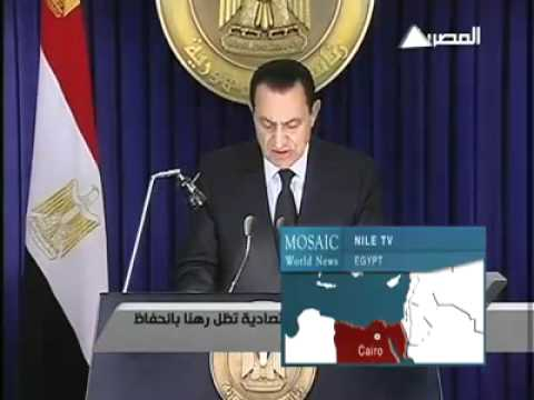 Mosaic News - 01/28/11: Egypt Protesters Defy Curfew