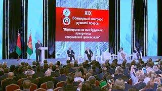 Лукашенко: русский язык для Беларуси не чужой, это и наше национальное достояние