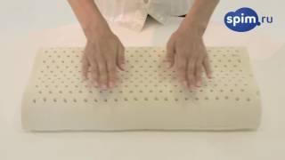Детская латексная ортопедическая подушка Arpico