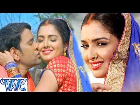 HD बोले जिया पिया पिया हो - Raja Babu - Dinesh Lal  & Amarpali  - Bhojpuri Hit Songs 2015 new