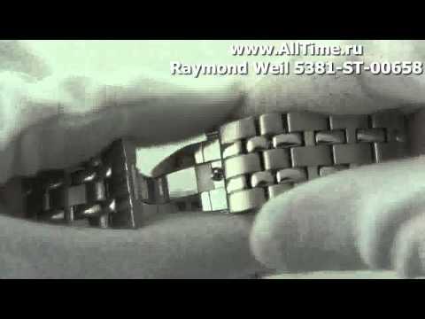 Мужские наручные швейцарские часы Raymond Weil 5381-ST-00658