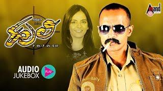 Huli | Kishore | Jennifer Kotwal | Kannada Audio Jukebox | G.Abhiman Roy