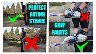 how to grip your bat perfectly in hindi🏏 how to perfect your batting stance🏏