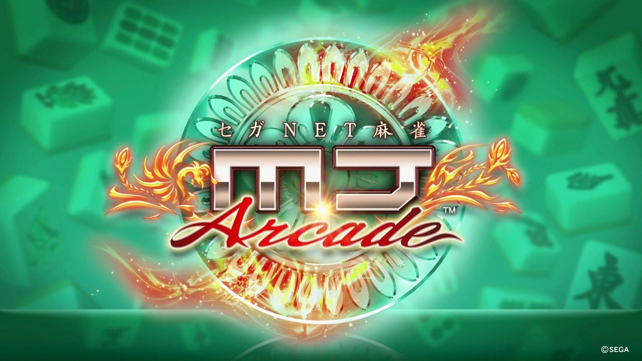 セガnet麻雀 mj arcade プロモーションムービー youtube