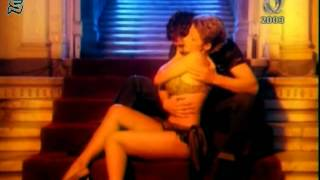 Джина Стоева - Милвай ме