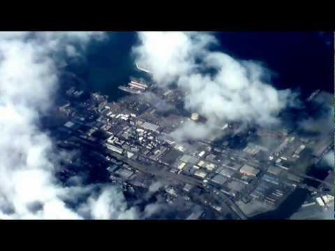 Victoria-to-San Francisco flight: Gulf & San Juan Is., Juan de Fuca Stait, landing 2012-05-17