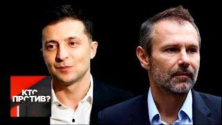 'Кто против?': Минские соглашения ведут в никуда: альтернатива от Вакарчука. От 18.10.19