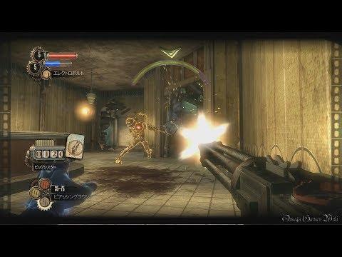 【PS4】BIOSHOCK 2 HD REMASTER - #7 パウパードロップ②・リサーチカメラ回収&BOSS ビックシスター(Hard・100% COLLECTIBLES・NO DAMAGE)