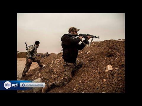 ما هو مصير 40 طناً من الذهب في معقل داعش الأخير بسوريا؟  - 09:54-2019 / 2 / 15