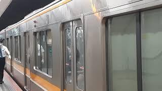 阪神9000系9203F(HQ04編成)神戸三宮行き快速急行 大阪難波駅発車