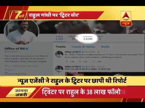 Bots behind Rahul Gandhi