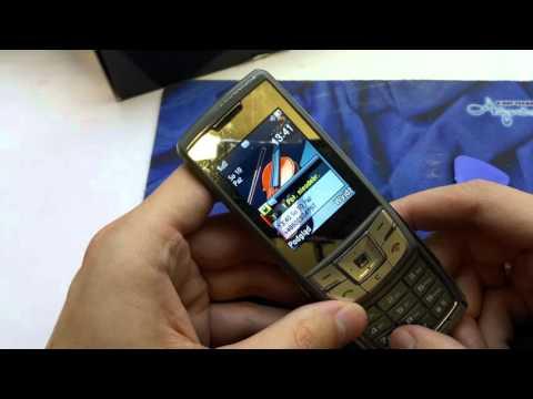 Samsung D880 - hard reset