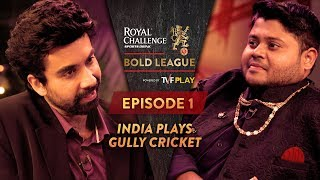 Royal Challenge Sports Drink Bold League Season 2 | EP 1 | India Plays Gully Cricket