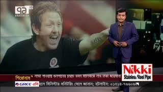 খেলাযোগ ২২ আগস্ট ২০১৯ | khelajog | Sports News | Ekattor TV