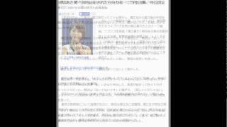 ニコ生に登場した熊切あさ美 タレントの熊切あさ美(35)が16日、東...