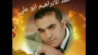 احمد ابراهيم أقبل علينا الغالي الزمن الجميل