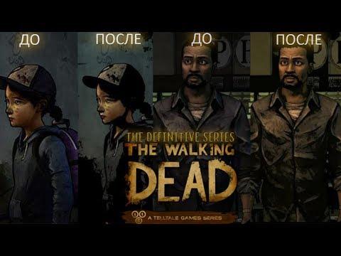 ЧЕМ ТАК ПЛОХ The Walking Dead: The Telltale Definitive Series? Remastered Edition