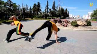 Танцуй-уроки танцев на UTV!Капоэйра!