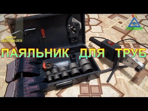 Полипропиленовые трубы для отопления: как накосячить? часть 1из YouTube · Длительность: 22 мин10 с