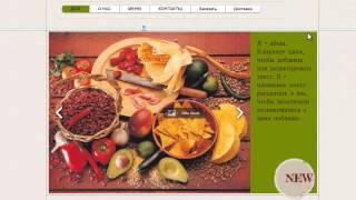 Конструктор сайтов Wix | Использование сетки при создании сайта Wix