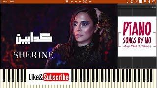 تعليم عزف اغنية شيرين كدابين بيانو - Sherine - Kadabeen Piano