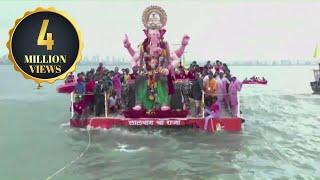 Lalbaugcha Raja 2019 Visarjan | Mumbai Ganpati Visarjan 2019 Girgaon Chowpatty