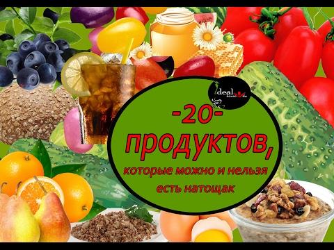 5 продуктов, которые содержат … никотин! Эти овощи можно