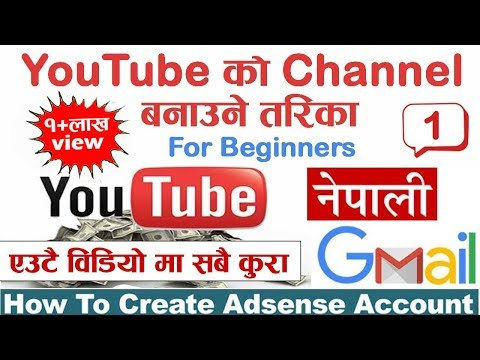 How To Create A YouTube Channel & Earn Money In Nepal 2017