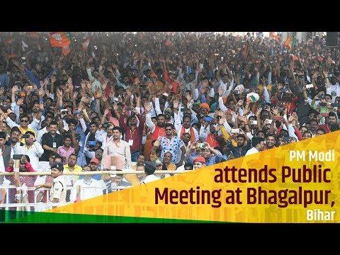 PM Modi attends Public Meeting at Bhagalpur, Bihar