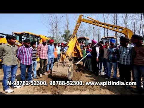 SherePunjab ITI, JCB Training in Gurdaspur, Punjab, India
