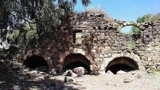 1179 г История обороны и гибели замка крестоносцев Шестеле .На территории современного Израиля
