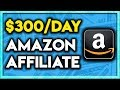 Amazon Affiliate Marketing For Beginners (No Money Needed!)