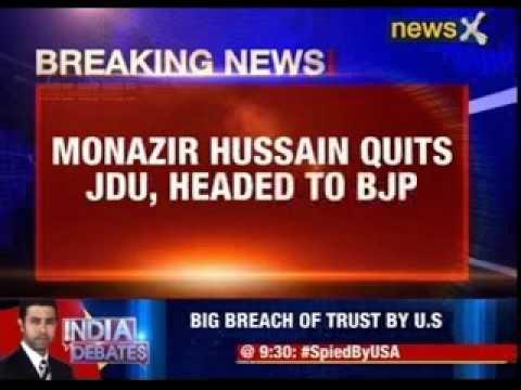 Monazir Hussain quits JDU, headed to BJP