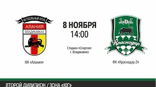 Alania vs Krasnodar 2 full match