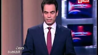 فيديو  أحمد المسلماني: لهذا السبب منع «داعش» تربية الحمام