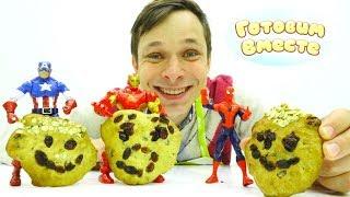 Команда #Мстители на кухне у Федора 🍪 СУПЕРГЕРОЙСКОЕ печенье для игрушек 🏋 Готовим вместе #длядетей