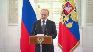 Путин: Россия не намерена втягиваться в конфронтацию, которую нам пытаются навязать 31.10.2014