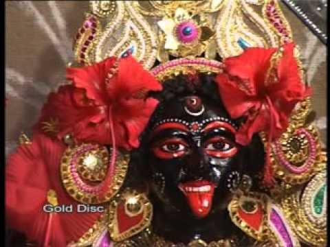 Dakshina Kali Pranam Mantra 1 by Mahesh Ranjan Som
