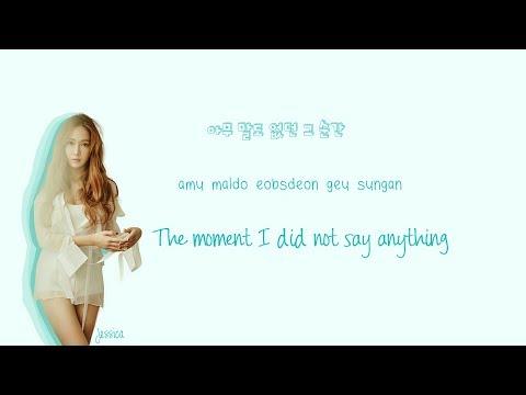 JESSICA - Summer Storm Lyrics (Han|Rom|Eng) Color Coded
