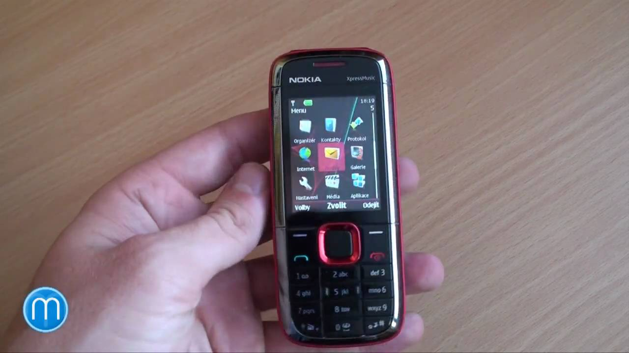 Nokia 5130 Xpressmusic Youtube