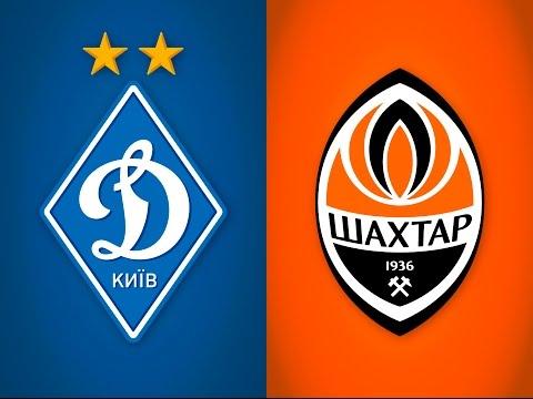 Динамо - Шахтер 0:3 полный матч / Dynamo - Shakhtar 0:3 Full Game