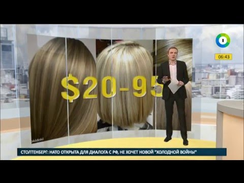 Лечение волос в -